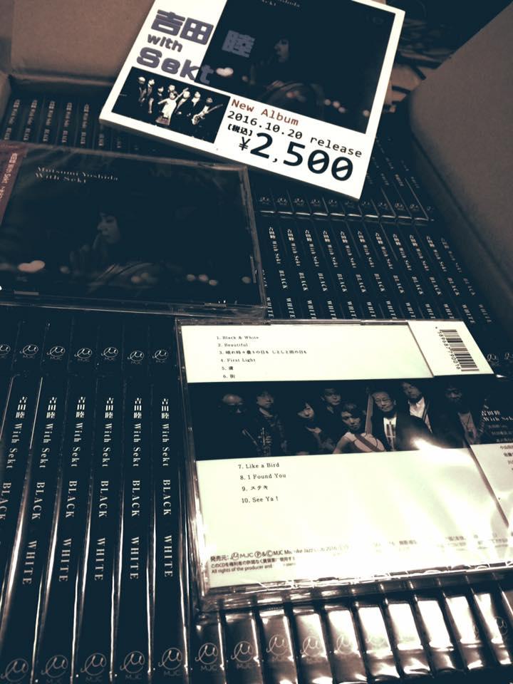 sekt CD nouhin1