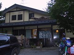 軽井沢ドライブ2008・夏 (4):ディナー@ささくら