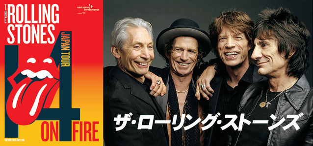 therollingstones_main_04
