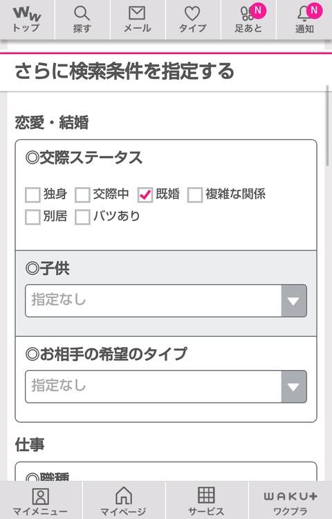 IMG_20161010_082606