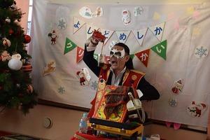 薩摩ジシャンよしどめ歯科クリスマス会2015