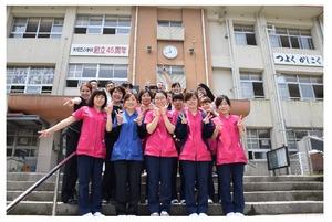 大明丘小学校保健指導27年