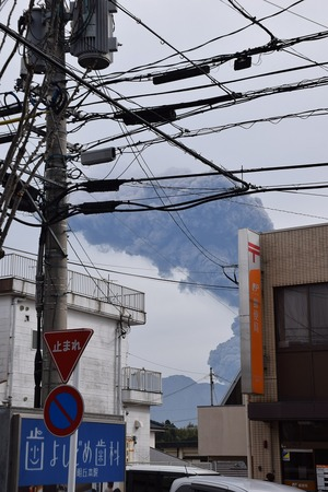 2019年12月桜島噴火よしどめ歯科から