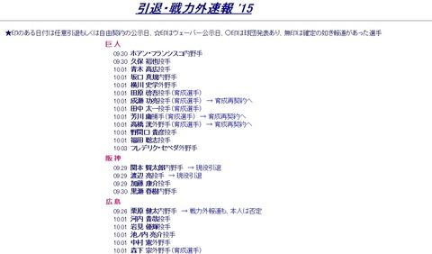 成瀬功亮の画像 p1_11