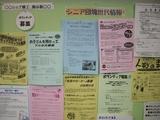 2007.10.17総務委員会視察2-2
