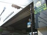 鉄農視察 西宮駅3