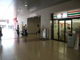 鉄農視察 鶴ヶ丘駅4