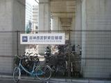 鉄農視察 西宮駅2