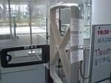 2006.12.21成蹊情報図書館8