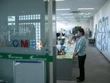 2005.02.03宮崎市