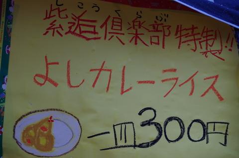 IMGP0063