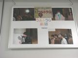龍Q館 2006/05/14 16