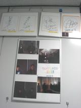 龍Q館 2006/05/14 12