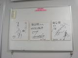 龍Q館 2006/05/14 14