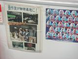 龍Q館 2006/05/14 05