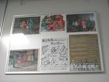 龍Q館 2006/05/14 17