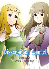 Dissonancial Quartet
