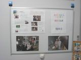 龍Q館 2006/05/14 09
