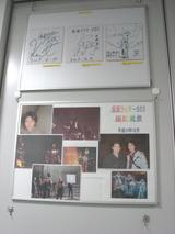 龍Q館 2006/05/14 13