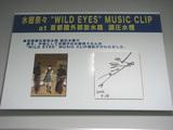 龍Q館 2006/05/14 15