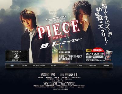 piece_photo