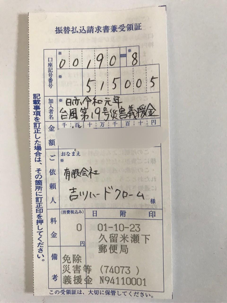 E685D776-3884-4DB6-B7F6-0DFCD49FA1EE