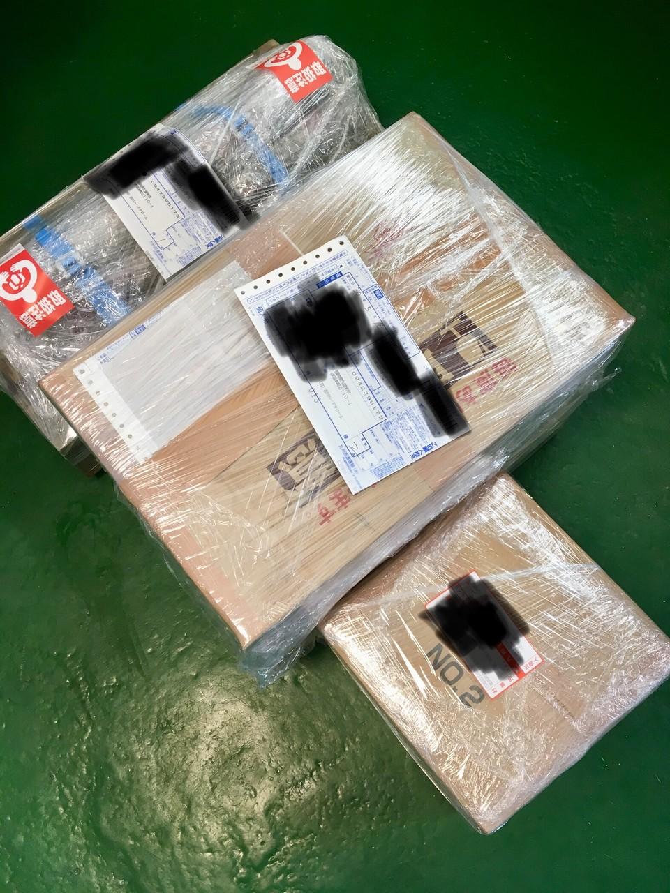 AC20AF43-8010-4122-80E7-72D83401B393