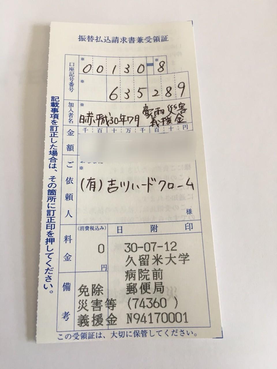 85C8E09A-A9E4-4DFC-9B69-C507BE8EC1BF
