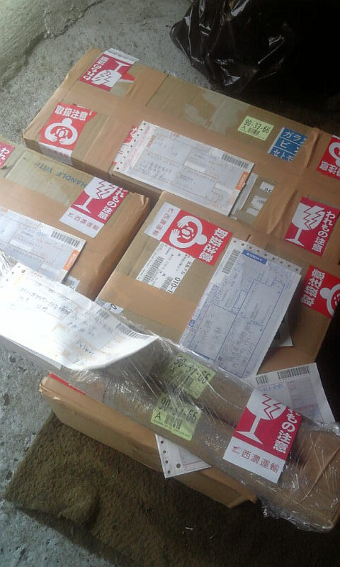 兵庫県、島根県、熊本県、愛知県に発送させて頂いております