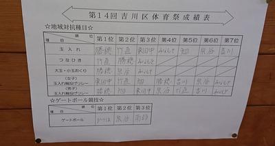 DSC_0773 (2)zw