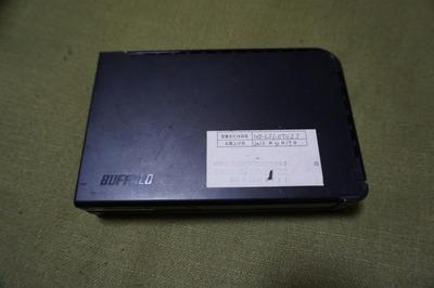 DSC09524z