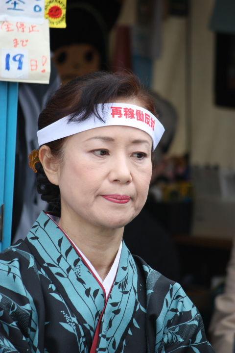 講談師・神田香織は語る~福島県...