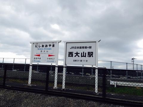 2015-03-01-11-49-45