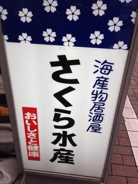 2015-02-09-10-57-57