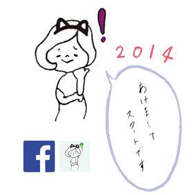 2014.jpg