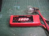 Li-Po02-05