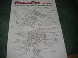 Robocat-01-02