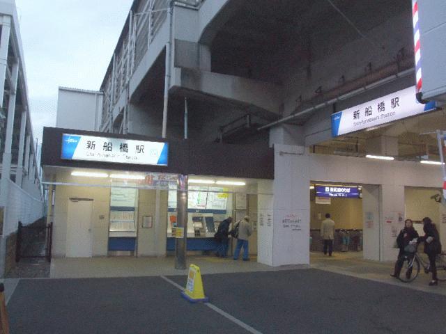 新船橋駅の駅名標が変わる : 吉...