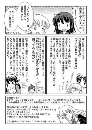 guide7