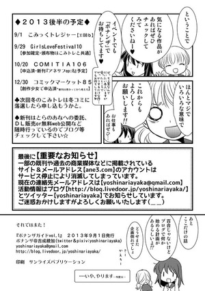 guide8