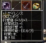 LinC0662