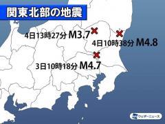 関東北部で地震相次ぐ 震度3以上、関連不明