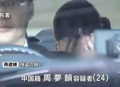 訪日外国人をバーに誘い出し酔わせ強盗 中国人女3人逮捕