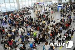 """""""NO日本""""なのに? 1日の最多旅客記録を更新=韓国"""