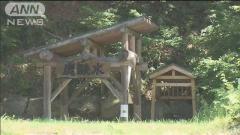 炭酸水の井戸で男女死亡 水くもうとして転落か 福島県