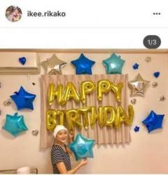 競泳女子のエース・池江璃花子、19歳誕生日を報告