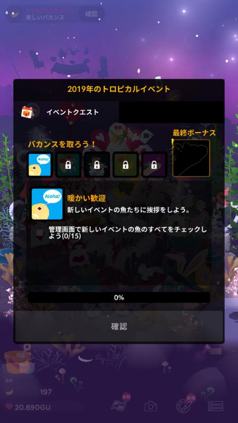 Screenshot_20190531-223824