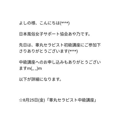 CollageMaker_20170729_161248011