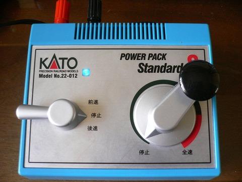 P1120801-b