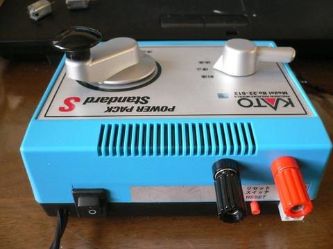 P1120804-b